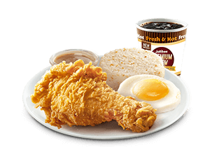 1 - pc. Breakfast Chickenjoy