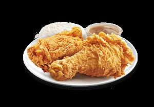 2 - pc. Chickenjoy Solo
